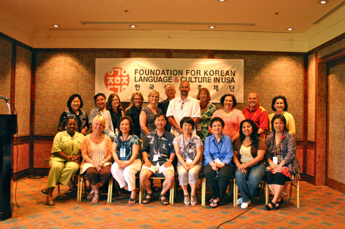 2011 Summer Program in Korea for A…