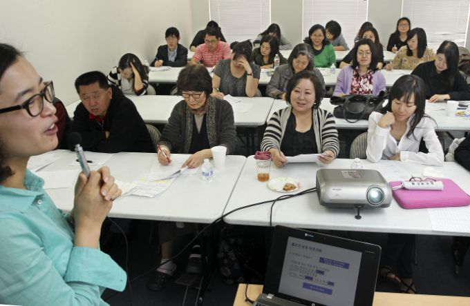 2013 Spring Workshop for Korean La…