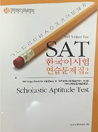 Act sample test booklet 1460e act sample test booklet 1460e download fandeluxe Image collections